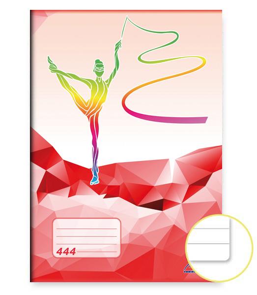Zošit 444 • 40 listový • linkovaný 8 mm • ŠPORT Gymnastika červený