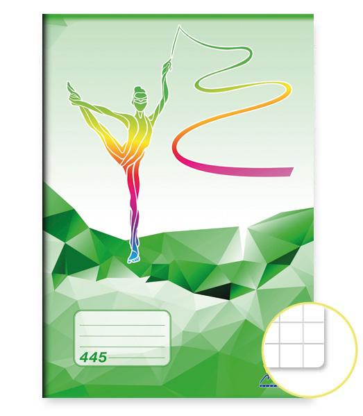 Zošit 445 • 40 listový • štvorčekovaný 5×5 mm • ŠPORT Gymnastika zelený