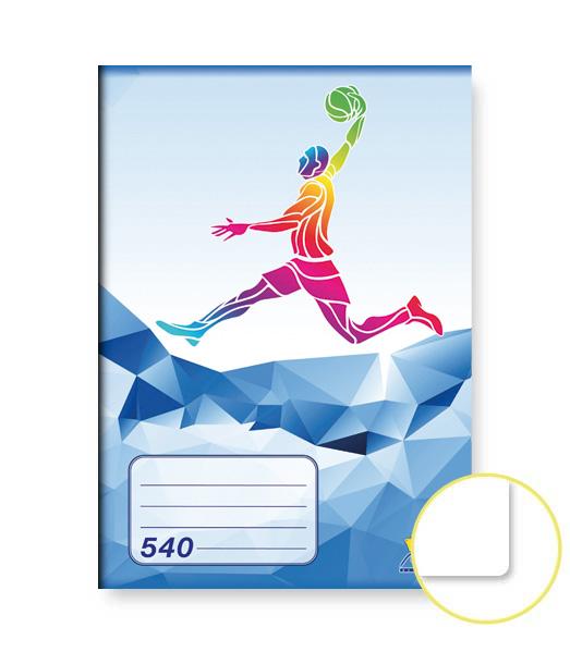 Zošit 540 • 40 listový • nelinkovaný • ŠPORT Basket modrý
