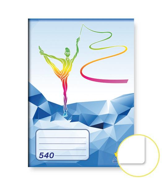 Zošit 540 • 40 listový • nelinkovaný • ŠPORT Gymnastika modrý