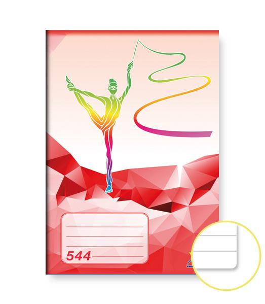 Zošit 544 • 40 listový • linkovaný 8 mm • ŠPORT Gymnastika červený